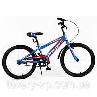 Велосипед спортивный детский 20 дюймов двухколесный Flash TILLY