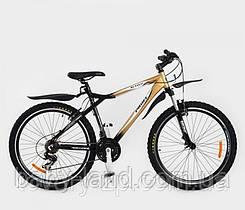 Велосипед спортивный 26 дюймов двухколесный Profi ХМ 263 ACTIVE золотистый