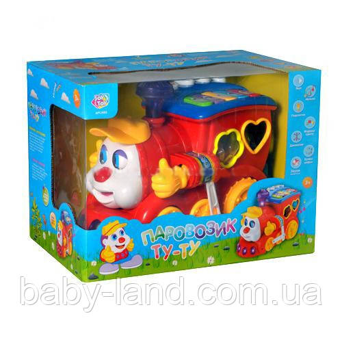 Игра детская Паровозик сортер развивающая Joy Toy 9155