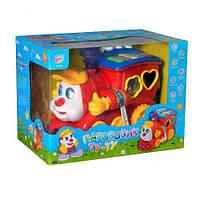 Игра детская Паровозик сортер развивающая Joy Toy 9155, фото 1