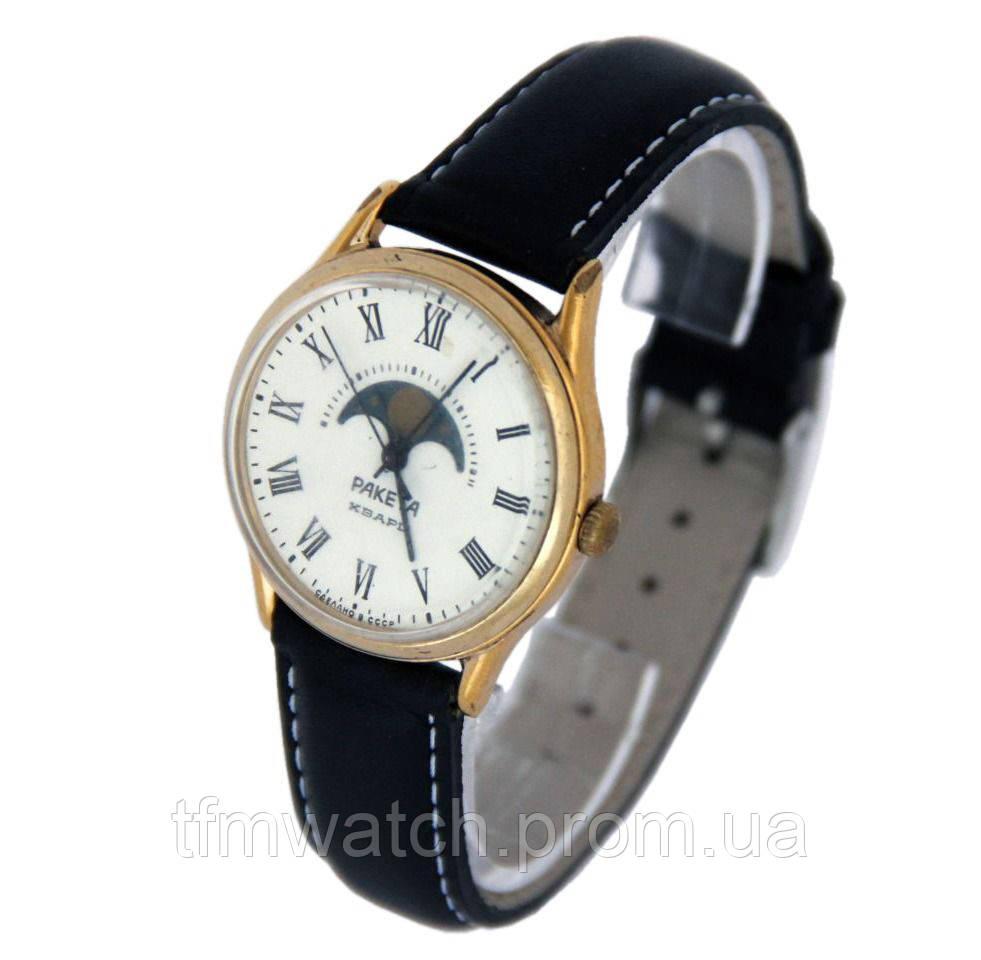 Купить часы ракета кварцевые как купить часы в ебай