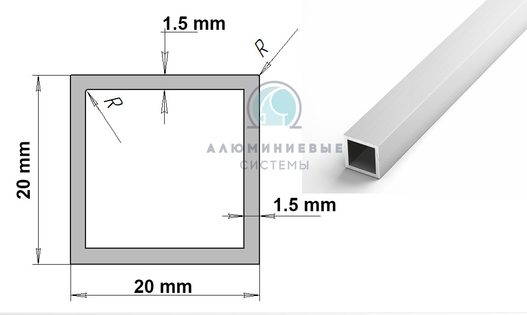 Алюминиевые квадратные трубы Модель ПАС-0131 20х20х1,5 / без покрытия
