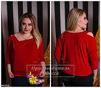 Красная женская кофта с атласными вставками