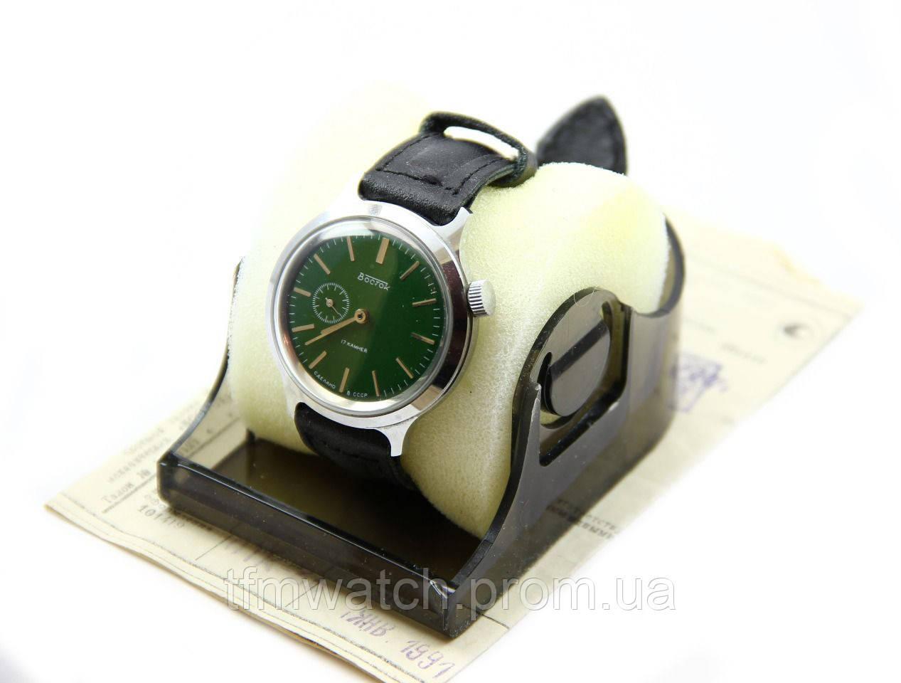 Восток механические часы СССР 2603. Боковая секунда новые