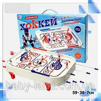 Хоккей настольный детский игра Лига чемпионов Joy Toy 0700