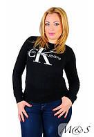 """Красивая женская кофта с накатом """"Calvin Klein"""""""
