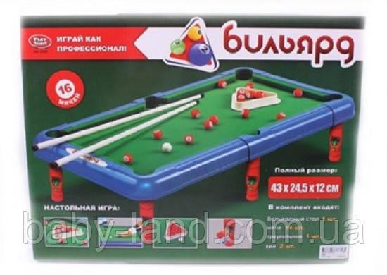 Бильярд детский настольный игровой набор Joy Toy 2264