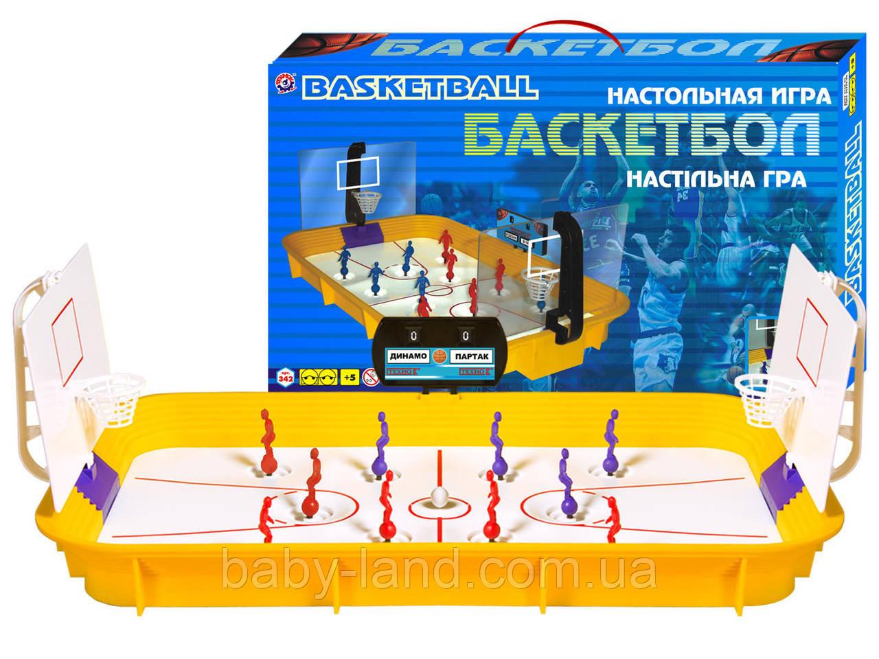 Баскетбол детский настольный игровой набор Технок 0342