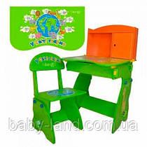 Парта-стол детская регулируемая Bambi W 075