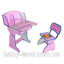 Парта-стол детская регулируемая Bambi E2881