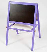 Мольберт-доска для рисования детский на ножках деревянный двухсторонний 13+1