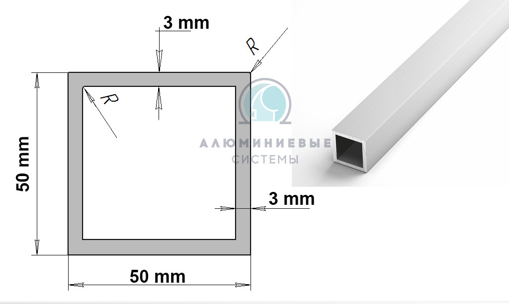 Труба профильная алюминиевая Модель ПАС-1818 50x50x3 / без покрытия