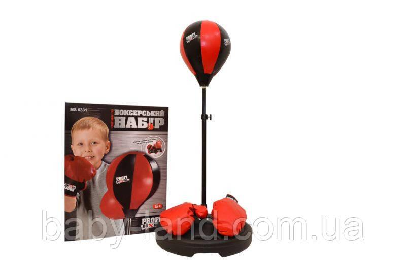 Боксерский набор детский груша на стойке с перчатками Profi MS 0331