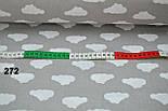 Ткань с белыми одинаковыми облаками на сером фоне (№272)., фото 3