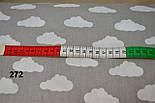 Ткань с белыми одинаковыми облаками на сером фоне (№272)., фото 4