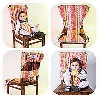 Дорожный стульчик для кормления, аналог Тотсит