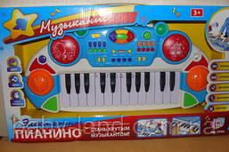 Пианино синтезатор детское с микрофоном Joy Toy 7234 голубое