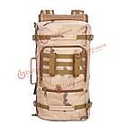 Тактический мужской рюкзак 60л, фото 4