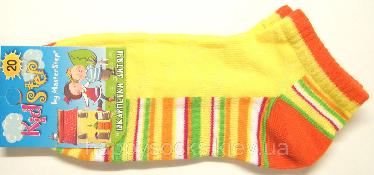 Короткие в сетку носки детские желтые