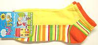 Короткие в сетку носки детские желтые, фото 1