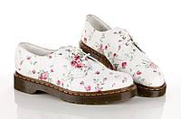 Туфли белые в цветочек DR.Martens 40 рзм