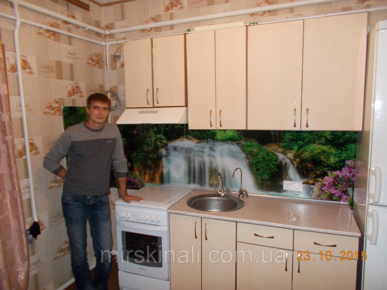 "Скинали - Кухонный фартук ""Водопад 3D"""