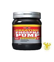 Креатин Creatine Phospha Pumpот Form Labs 500 грам