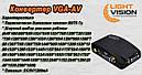 Преобразователь видеосигнала  VGA-AV, фото 2