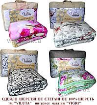 Одеяло шерстяное стеганное двуспальное 170 х 205  ВИЛЮТА «VILUTA» ОД Premium, фото 2