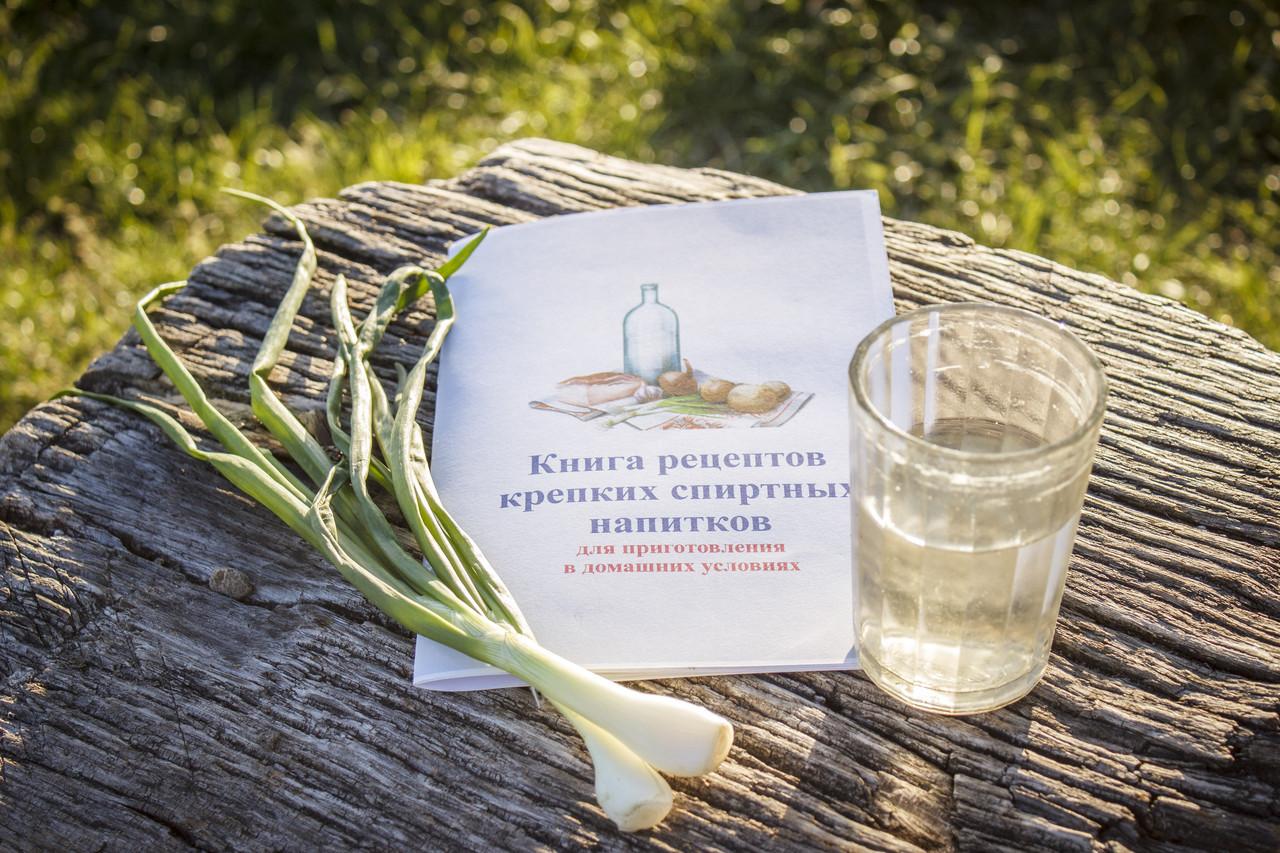 Самогонный рецепт приготовления самогонный аппарат деревенский купить
