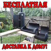 """Коптильня """"Троян+Стол"""""""