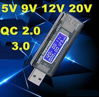 LCD USB detector