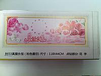 Алмазная вышивка 8653 Розы 118*44 см, стразы