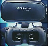 VR SHINECON + пульт для игр в подарок!