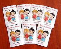 Магниты свадебные с именами, валентинки