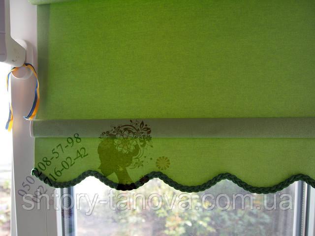 Наша рулонная шторы с врланом
