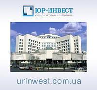 В Украине могут ликвидировать Конституционный суд