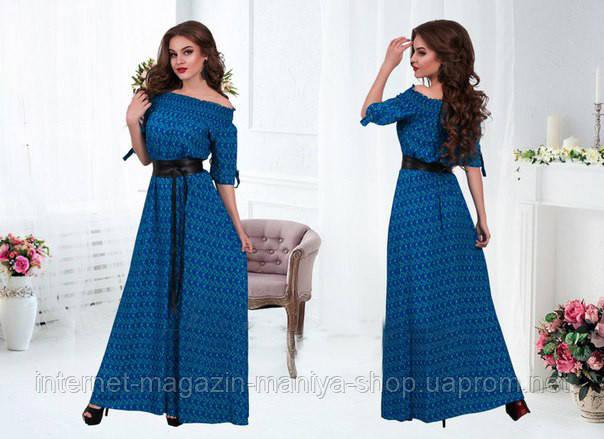 Женское платье в пол с поясом