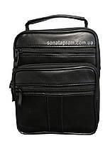 Черная компактная сумочка в категории мужские сумки и барсетки в ... 35249b6029fca