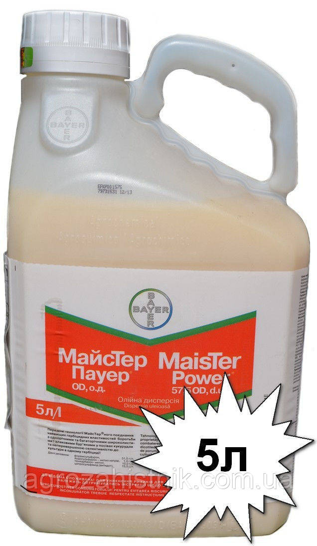 Майстер Пауер 0,5л 500мл   (Майстер Пауэр, мастер) гербицид наш разлив