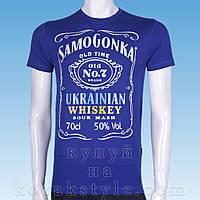 """Футболка """"Samogonka"""" синя (великі розміри)"""