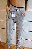 Лосины брюки белые женские в вертикальную полоску