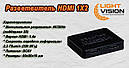 Разветвитель-сплиттер HDMI 1X2, фото 2
