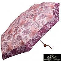 Зонт женский механический Airton «Безупречный VIII»