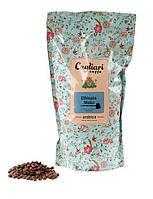 Кофе в зернах Cagliari Арабика Эфиопия Мокко