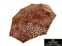 Зонт женский автомат Doppler «Волшебный XII»