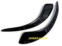 Реснички для автомобильных фар Renault Kangoo 2003-2008 Fly. Тюнинговые накладки для фар Рено