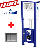 Инсталляция Cersanit LINK для унитазов+кнопка Хром/Матовая