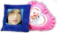Печать Фото на подушке в Донецке