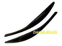 Реснички для автомобильных фар Skoda Octavia A5 2010-2013 Fly. Тюнинговые накладки для фар Шкода Октавия